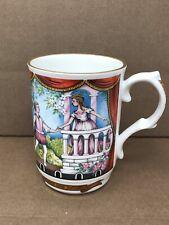 Vintage Sadler William Shakespeare Romeo Juliet Bone China Coffee Mug England