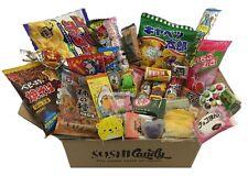 Japanische Süßigkeit Geschenkbox 30 japanische Schokolad Japanese candy snack