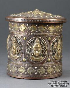 Indian Copper Repoussé Box, Gilt & Silver Wash, Ganesha & Vishnu, Early 20th C.