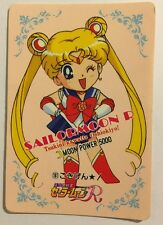 Sailor Moon PP Card 181