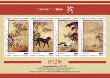 Central Africa 2017 Lunar new year of dog