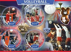 Stamps 1980 Olympics 40th Anniversary Volleyball
