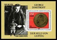 EBS East Germany DDR 1982 Georgi Dimitrov of Bulgaria Michel Block 68 MNH**