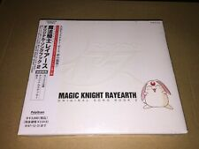 Magic Knight Rayearth Original Song Book 2 Japan Anime CD