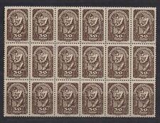 ANK  267 x , 30  HELLER 1919/20 , POSTFRISCHE EINHEIT !