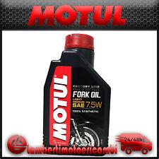 OLIO FORCELLA MOTUL FORK OIL FACTORY LINE 7,5W LIGHT MEDIUM 100% SINTETICO