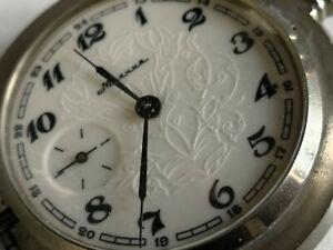 Orologio da taschino Russo 50 mm.
