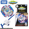 BEYBLADE Burst B-97 Starter Nightmare Longinus. Ds Attack Takara Tomy Original