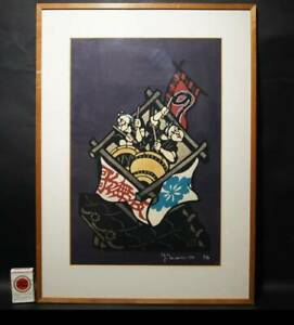 "1977 Yoshitoshi Mori ""KABUKI"" Signed Woodblock Print Art ED 8/50 From Japan"