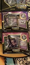 More details for pokémon tcg hidden fates mew & mewtwo pin collection box set of 2 new sealed
