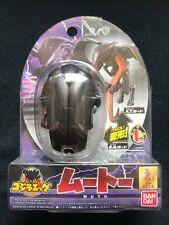 Bandai Godzilla Egg Series MUTO Toho Tokusatsu Kaiju Action Figure Japan Rare