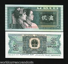 CHINA 2 JIAO P882 1980 KOREAN YOUTH UNC CUTE LITTLE CURRENCY MONEY BILL BANKNOTE