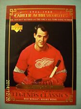 "2004-05 UD Legends Classics ""Career Achievements"" # 56 Mr.Hockey Gordie Howe!"