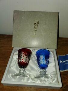 "Kamay Cut Crystal Liqueur Sherry Glasses Blue Red 3.5"" NIB"