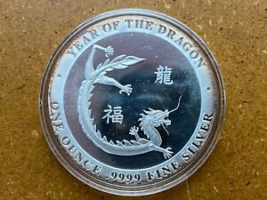 Baird & Co Year of the Dragon 1 oz .9999 Silver Round