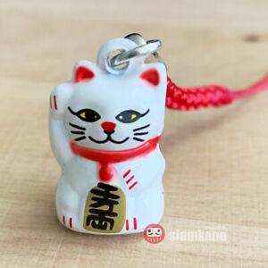 Lucky Cat Maneki Neko Japanese Bell 2.2 cm. Original Design with Red Strap