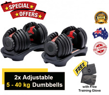 2 X 40kg Adjustable Dumbbell Home Gym Exercise Fitness Overall Training Weight