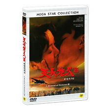 A Moment Of Romance III (1996) DVD - Andy Lau, Johnnie To (*NEW *All Region)