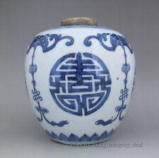 Antique Chinese Old Blue and White Porcelain Vase Jar tank