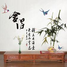 bamboo Birds Chinese character Wall Sticker Mural art Decal vinyl Room Decor
