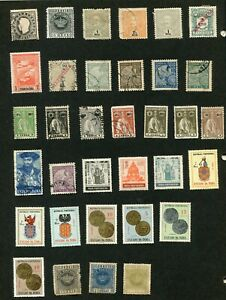 STAMP LOT OF PORTUGUESE INDIA