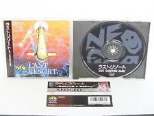 Neo Geo CD LAST RESORT Spine * Neogeo SNK Game nc