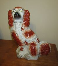 Large antique Staffordshire russet red spaniel dog 12 inches 19th