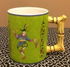 Essex Collection Good Fortune Mug By Joan Green Chinese Lucky Collectible Disc.