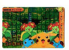 POKEMON BANDAI 1999 POCKET MONSTERS HOLO N° MOVIE48 PIKACHU SQUIRTLE