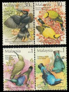 *FREE SHIP Tropical Birds Malaysia Singapore 2002 Joint Issue Wildlife stamp MNH