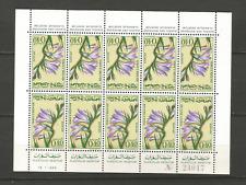 fleur Maroc 1965 Y&T N°481A feuillet 10 timbres non oblitérés /TMAR1