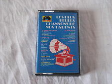 Cassette audio K7 Les plus belles chansons de nos parents