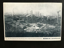 1910 CHINA REVOLUTION REBELS OCCUPIED HANYANG ARMS FACTORY POST CARD 辛亥革命汉阳兵工厂