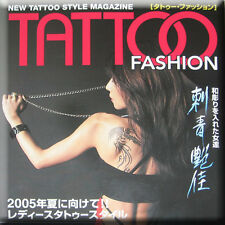 Japanese Culture Book - Tattoo Fashion Irezumi Vol 6