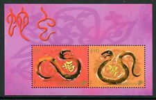 Singapur Singapore 2013 Jahr der Schlange Snake Zodiac Neujahr Zodiac Block MNH