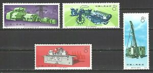 CHINA PRC SC#1211-14,   Industrial Productions   N17   Mint NH w/OG