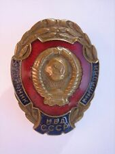 USSR ORIGINAL SOVIET ARMY POLICE OLD AWARD BADGE 1950-s RARE!!