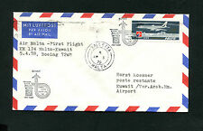 Erstflug Air Malta,   Malta - Kuwait am 5.4.1978  (FP-55)
