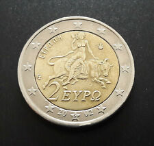Rare Greece 2 Euro Coin 2002 with S on Star and Error