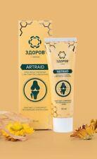 ZDOROV Artraid natürliche Propolis Wachs-Creme mit Sumpf-Blutauge-Extrakt 30g