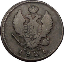 1821 Alexander I the Blessed Emperor Antique Russian 2 Kopeks Coin Eagle i56550