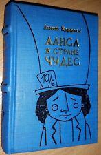 """Miniatur 4"""" Buch Lewis Carroll Alice im Wunderland Russisch Mini Kinder Kinder"""