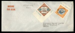 DR WHO 1964 BURUNDI AIRMAIL TO ENGLAND IMPERF  g11264