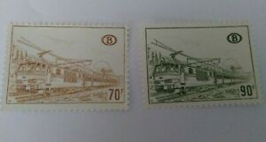 Belgica año 1972-1973 Colis Serie Completa MNH