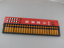 Chinese Abacus SOROBAN Large 23 Column NEW