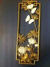 "Vintage ""Homco"" Gold Cream gold butterflies/flowers 22""x 7 Wall Plaque Dart 1975"