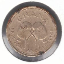 Ghana 500 Cedis 1998 Nickel-bass Coin - Adowa Drums