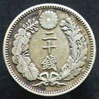 20 SEN 1897 JAPON / JAPAN (argent / silver) Meiji (30)