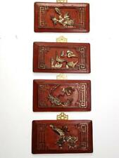 "4/Set Authentic Antique Chinese Wood  Wall Panels  10""W(#OO118)"