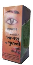 Bhavsar's Khakhra na mool no ark, 15 ml (Clean Eye Drops) US